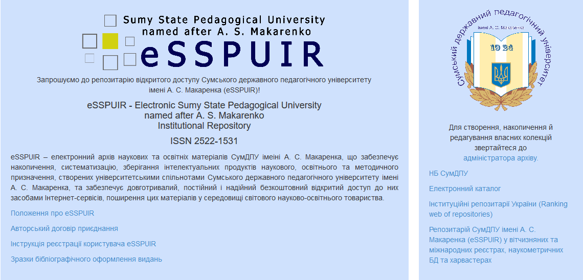 eSSPU Institutional Repository deb65